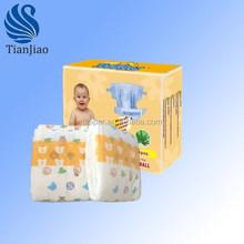 Private lable disposable baby diaper,non woven OEM disposable baby diaper