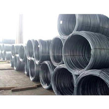 Competitive lower price high quality hot rolled steel wire rod in coils