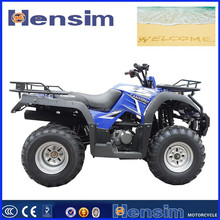 shaft drive 250cc ATV quad for sale