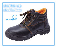EN ISO 20345:2011 genuine leather upper dual density PU outsole safety shoes pakistan