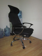 High Quality Computer Office Chair Recliner