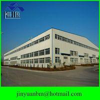 prefab factory workshop light steel structure warehouse