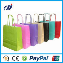 Promotional Recycle Custom shopping paper bag, paper kraft bag, paper gift bag