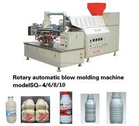 plastic Yogurt bottle producing machines