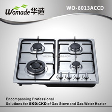 Best selling built in 4 burner gas stove,gas stove burner liners