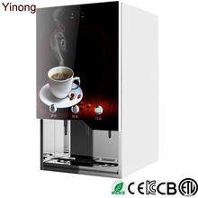 Electronics Vending Machine - Instant Coffee Powder