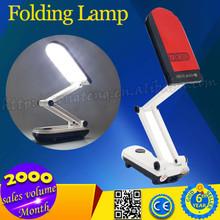 Mordern Design Foldable Book Light Rechargeable Folding LED Desk Lamp of China