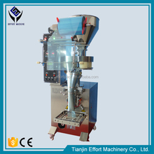 factory price automatic vertical 1 kg rice packing machine alibaba China
