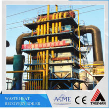 Low Price All Sizes Waste Heat Recovery Water Boiler