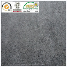 polyester curtain faux suede fabric