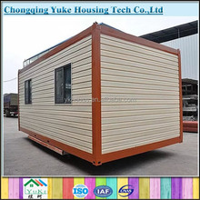 2015 small Prefabricated Mobile House/prefab house/prefab home for living room