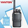 /p-detail/Yanton-t-518-ip56-rainproof-400-480mhz-radio-uhf-avec-ptt-id-500002861626.html