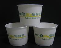 compostable soup cup, Disposable paper soup bowl