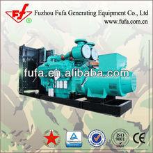 VOLVO PENTA 85KVA diesel generator set
