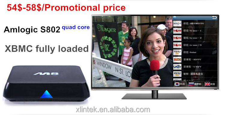factory price original HD18 mainboard best quality mx android tv box