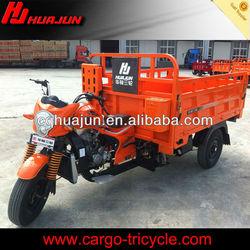 HUJU 250cc trike motorcycle / trike motor / price trikes bikes trikes bikes