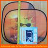 Nylon Mesh Promotional Aluminum Bubble Car Sunshade