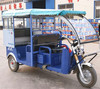 taxi battery tricycle for sale; passenger electric auto rickshaw tuk tuk