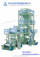 CE certificate film machine manufacturers unit for sale