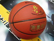 girls and boys youth basketball uniforms /basketballs