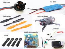 Spare parts Smart rc Drone 1500mAh Lipo Battery QAV 250 Battery parts RC DRONE SPARE PARTS