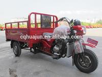 Huajun cargo cheap 3 wheel motorcycle/tri-bike for carrying goods