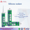 SA4000 one component general purpose silicone sealant for application glass and metal