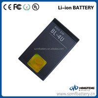 Real capacity BL-4U Battery, Battery for Nokia 3120C//5530XM/5730XM