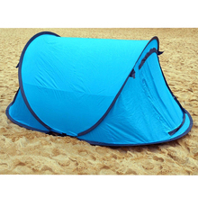 Automatic Pop Up Beach Tent Manufacturer
