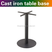 Round metal cast iron table base for wood top