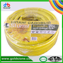 pvc lay flat water double color tube hose