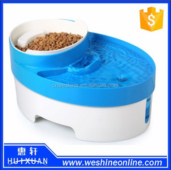 Private label pet products wholesale drinking water pet fountain