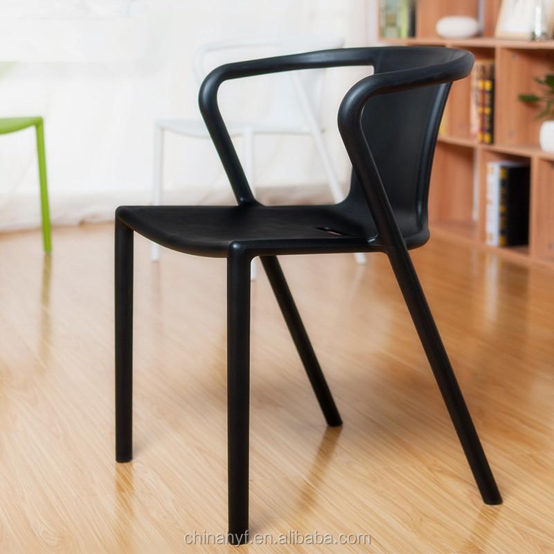 현대적인 디자인 재스퍼 모리슨 공기 pp-127a 안락 의자-거실 의자 ...