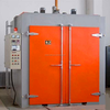 Industrial for ovens for baking/powder coat oven/drying oven price with robust construction