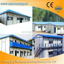Ren Xiang 2012 beautuiful and large quantity of prefab home for accommodation