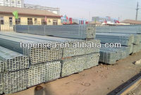 china best quality seamless steel square tubing