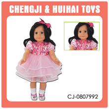 18 inch beautiful american toy candy girl doll for sale