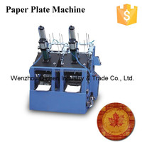 ZDJ-40 Automatic Used Paper Plate Making Machine