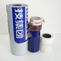 PE/plastic protection/protecitve film for aluminium honeycomb panel