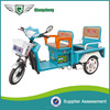factory supplier easy operated three wheeler motorcycle for sale