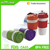 Double wall pp coffee plastic cup with lid and sleeves RH124-16
