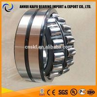 23218 RHK OEM service bearing Self-aligning roller bearing 23218RHK