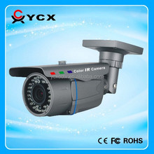 professional 2mp infrared cctv ip camera outdoor housing