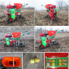easy operated two row seed planters