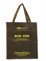 Hot sale foldable 2015 Cheap reusable 80gsm non woven shopping bag