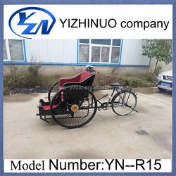 classic rickshaw bajaj three wheeler auto rickshaw price