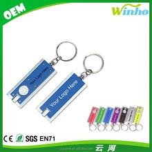 Winho promotional gifts slim light led keychain light