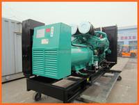 250kva diesel generator price list use Cummins Engine 6LTAA8.9-G2
