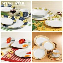 Provide Other Tableware