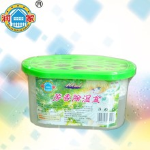 190g Household item cleaning fragrant dryer moisture absorber box/bags interior dehumidifier